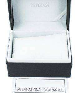시민 공통 사용 상자