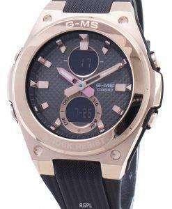 카시오 BABY-G G-MS MSG-C100G-1A MSGC100G-1A 쿼츠 여성용 시계