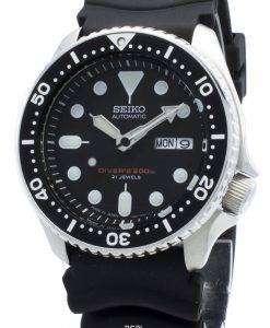리퍼 비쉬 세이코 다이버 SKX007J SKX007J1 SKX007 오토매틱 Japan Made 200M 남성용 시계