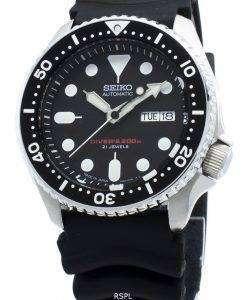 리퍼 비쉬 세이코 오토매틱 SKX007J SKX007J1 SKX007 Japan Made Diver &#39,s 200M 남성용 시계