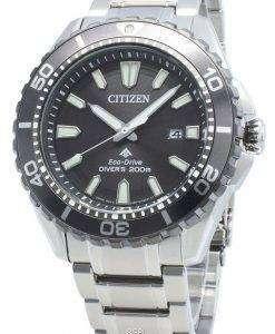 씨티즌 프로 마스터 다이버 BN0198-56H 에코 드라이브 남성용 시계