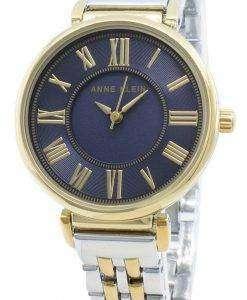 Anne Klein 2159NVTT 쿼츠 여성용 시계