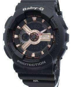 카시오 Baby-G BA-110RG-1A 월드 타임 여성용 시계