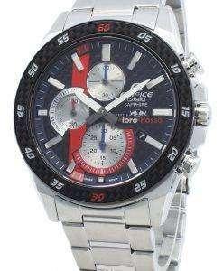 카시오 Edifice EFR-S567TR-2A 크로노 그래프 쿼츠 남성용 시계