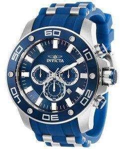 인빅타 프로 다이버 26085 크로노 그래프 쿼츠 남성용 시계