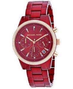 Michael Kors Ritz MK6665 다이아몬드 악센트 쿼츠 여성용 시계