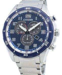 Citizen AR AT2440-51L 에코 드라이브 타키 미터 남성용 시계