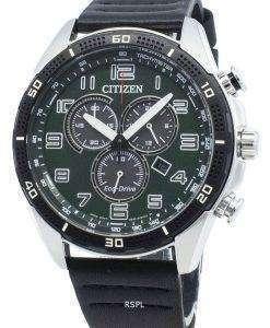 씨티즌 AR AT2441-08X 에코 드라이브 타키 미터 남성용 시계