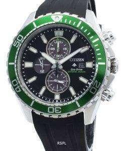 씨티즌 프로 마스터 다이버 CA0715-03E 크로노 그래프 에코 드라이브 200M 남성용 시계