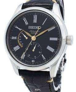 세이코 Presage &quot,Urushi&quot,SARW013 파워 리저브 Japan Made 남성용 시계