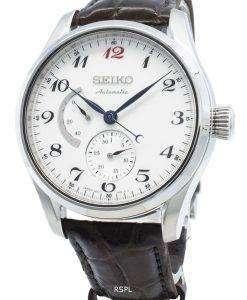 세이코 Presage 오토매틱 파워 리저브 Japan Made SARW025 남성용 시계