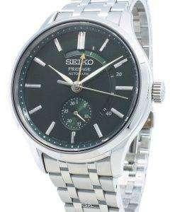 세이코 Presage SARY145 오토매틱 Japan Made 남성용 시계