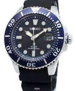 세이코 Prospex Solar 200M Diver Japan Made SBDJ019 남성용 시계