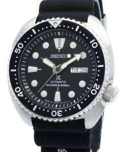 Seiko Prospex SBDY015 다이버 200M 오토매틱 Japan Made 남성용 시계