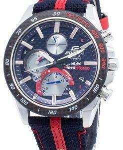 카시오 Edifice EQB-1000TR-2A 타키 미터 솔라 남성용 시계