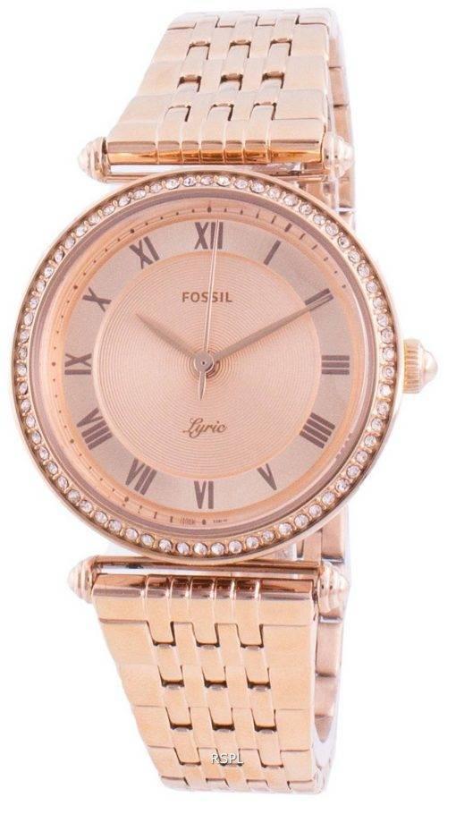 화석 가사 ES4711 쿼츠 다이아몬드 악센트 여성용 시계