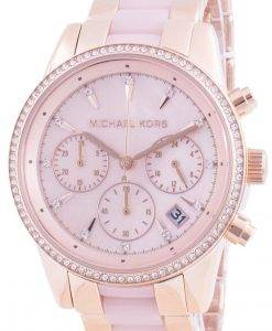 Michael Kors Ritz 다이아몬드 악센트 쿼츠 MK6769 여성용 시계
