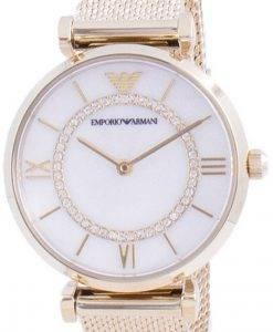 엠포리오 아르마니 Gianni T-Bar 다이아몬드 악센트 쿼츠 AR11321 여성용 시계